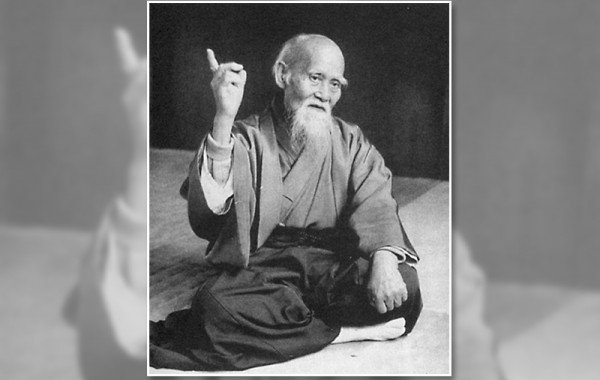 About the Founder -Morihei Ueshiba